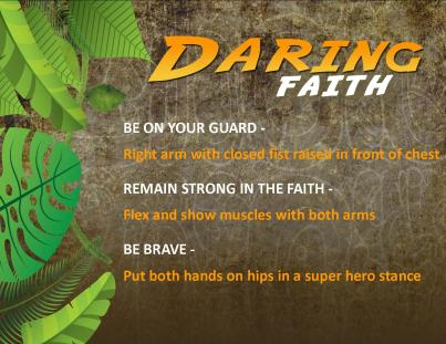 Daring Faith Memory Verse - Blog
